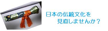 和みの工房大樹(たいじゅ)